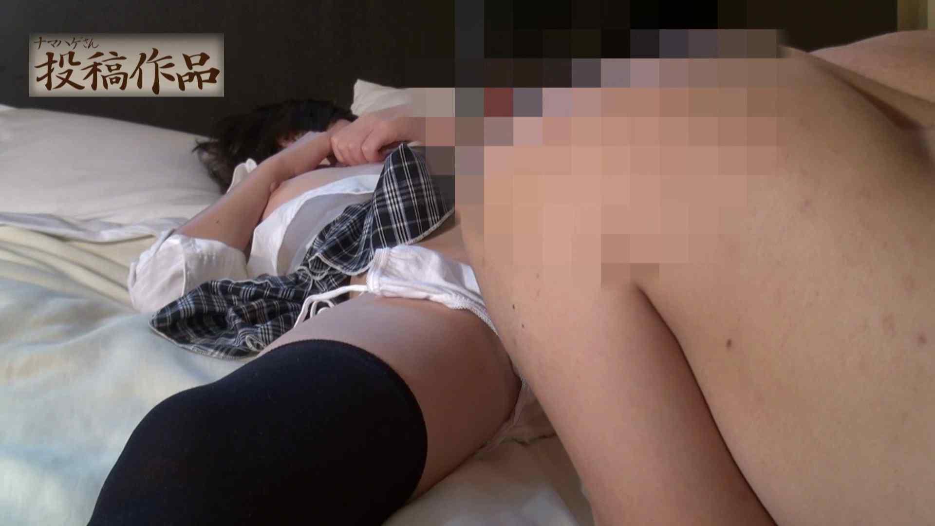 ナマハゲさんのまんこコレクション第二章 mifuyu02 0  80連発 24