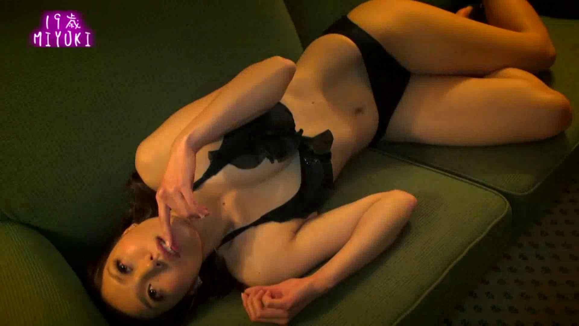 カメラテストを兼ねて、MIYUKIちゃんのイメージ撮影 素人 えろ無修正画像 37連発 5