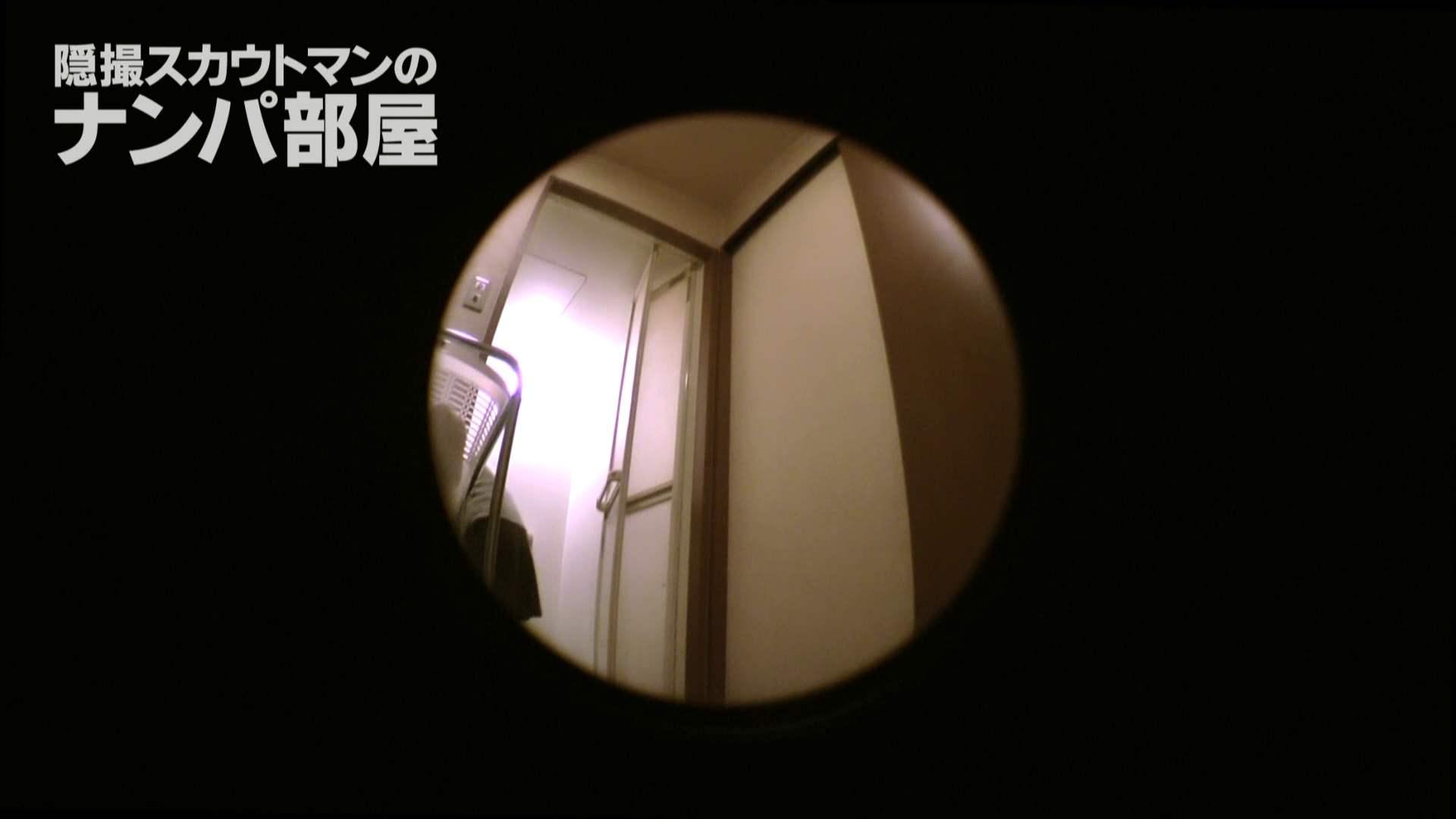 隠撮スカウトマンのナンパ部屋~風俗デビュー前のつまみ食い~ siivol.3 0   0  55連発 13