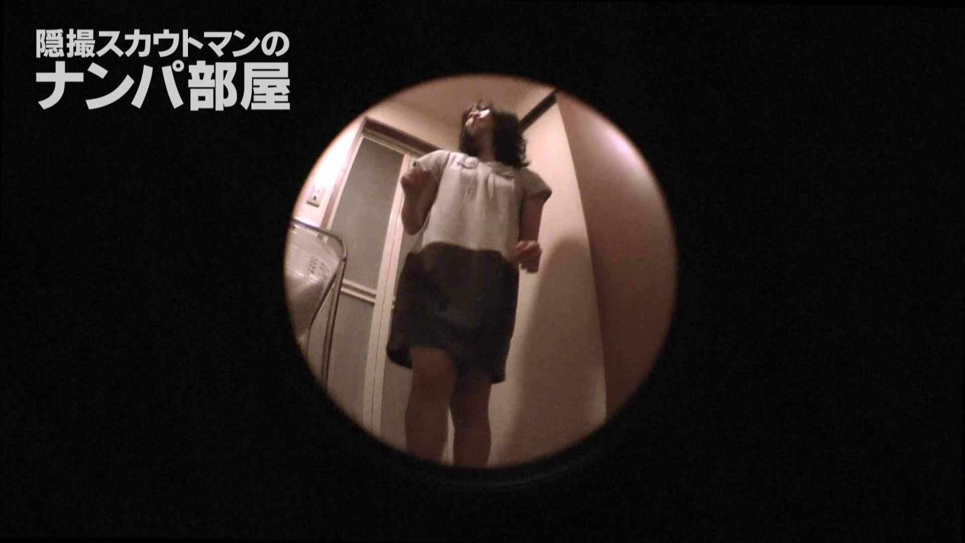 隠撮スカウトマンのナンパ部屋~風俗デビュー前のつまみ食い~ siivol.3 ナンパ 盗み撮り動画 55連発 17