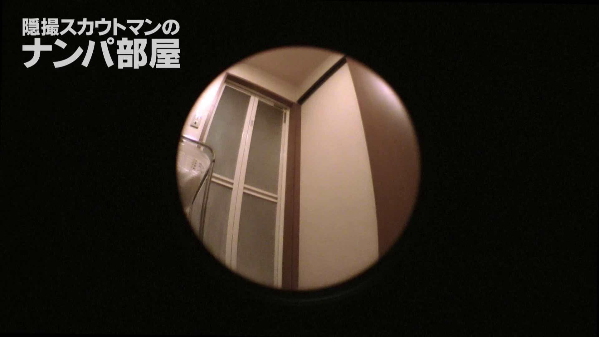 隠撮スカウトマンのナンパ部屋~風俗デビュー前のつまみ食い~ siivol.3 0   0  55連発 19