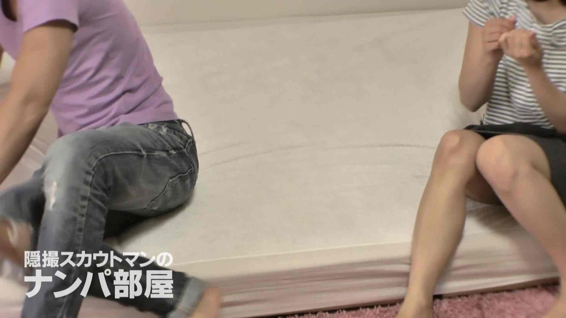 隠撮スカウトマンのナンパ部屋~風俗デビュー前のつまみ食い~ siivol.3 いやらしいOL エロ無料画像 55連発 20