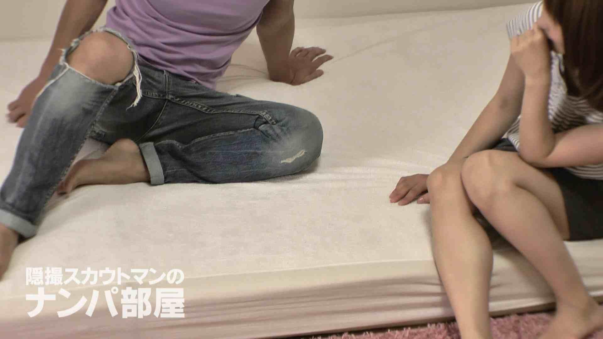 隠撮スカウトマンのナンパ部屋~風俗デビュー前のつまみ食い~ siivol.3 SEX SEX無修正画像 55連発 21