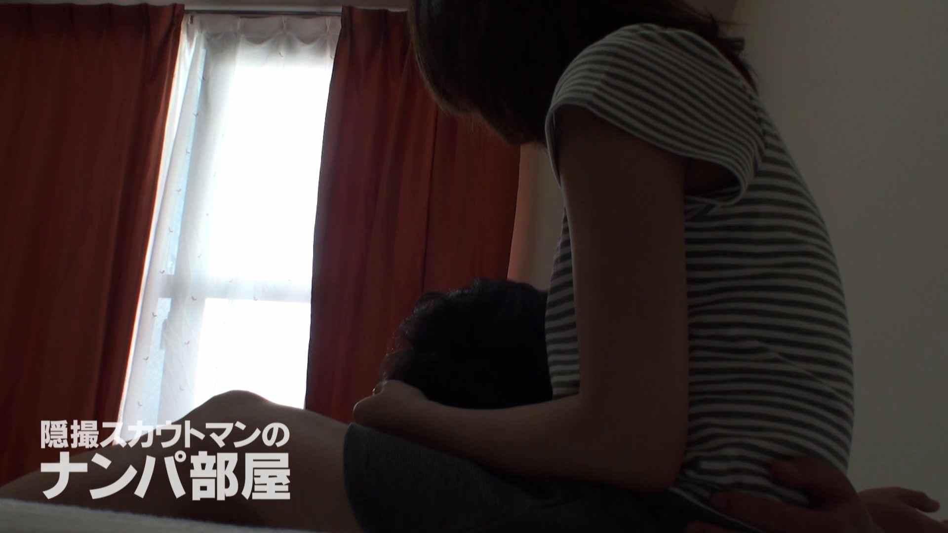 隠撮スカウトマンのナンパ部屋~風俗デビュー前のつまみ食い~ siivol.3 ナンパ 盗み撮り動画 55連発 29