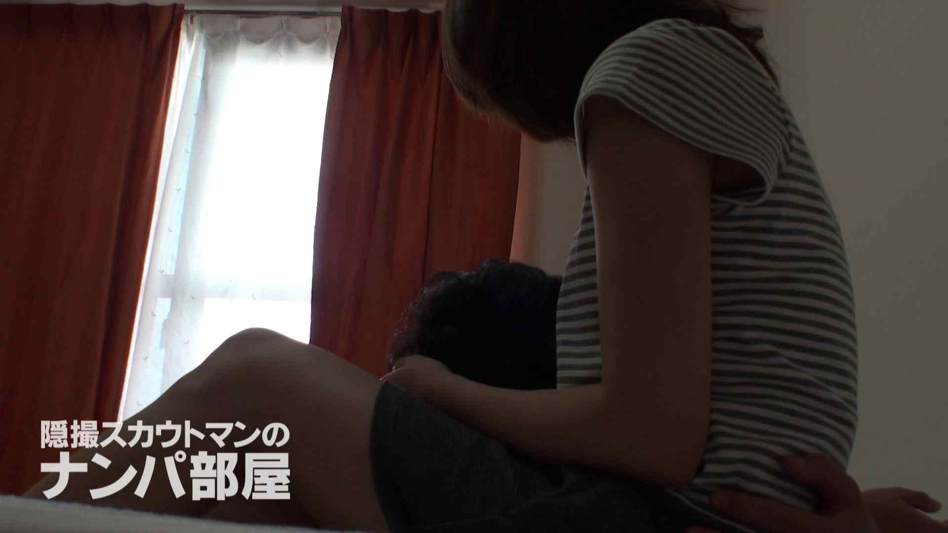 隠撮スカウトマンのナンパ部屋~風俗デビュー前のつまみ食い~ siivol.3 0  55連発 30
