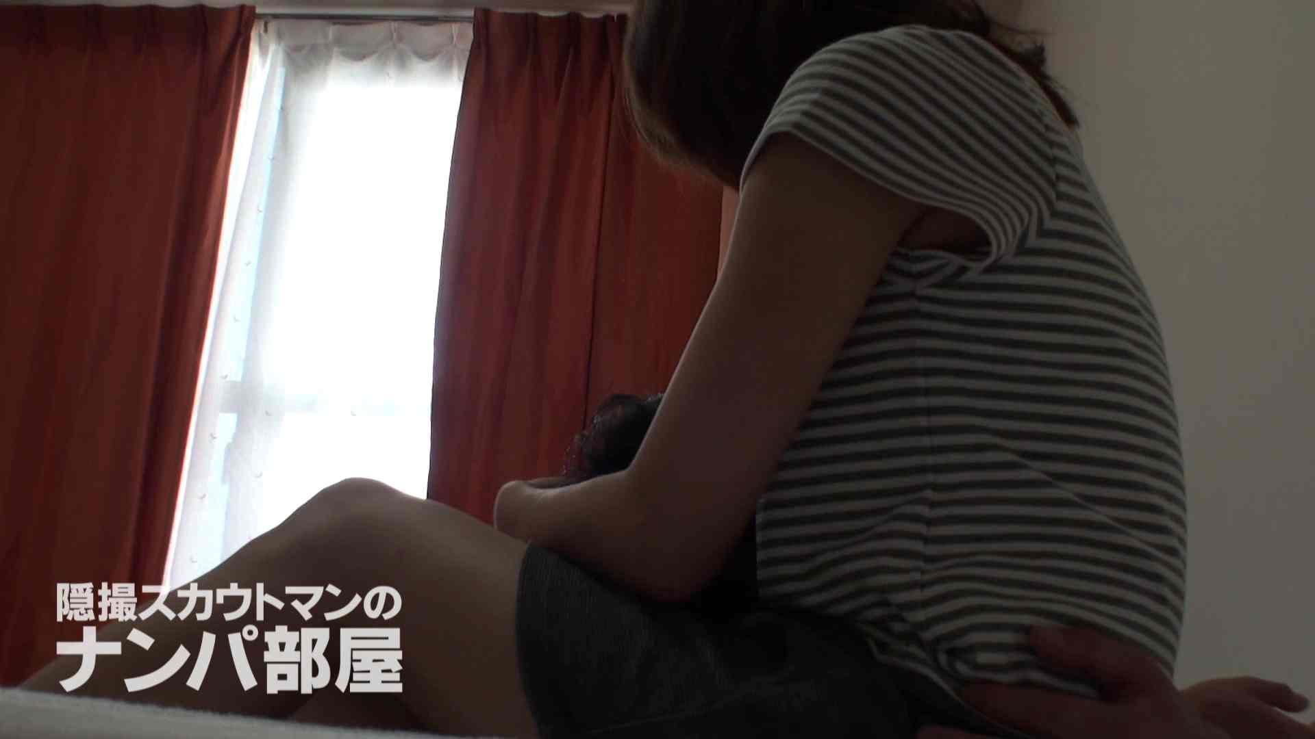 隠撮スカウトマンのナンパ部屋~風俗デビュー前のつまみ食い~ siivol.3 0   0  55連発 31