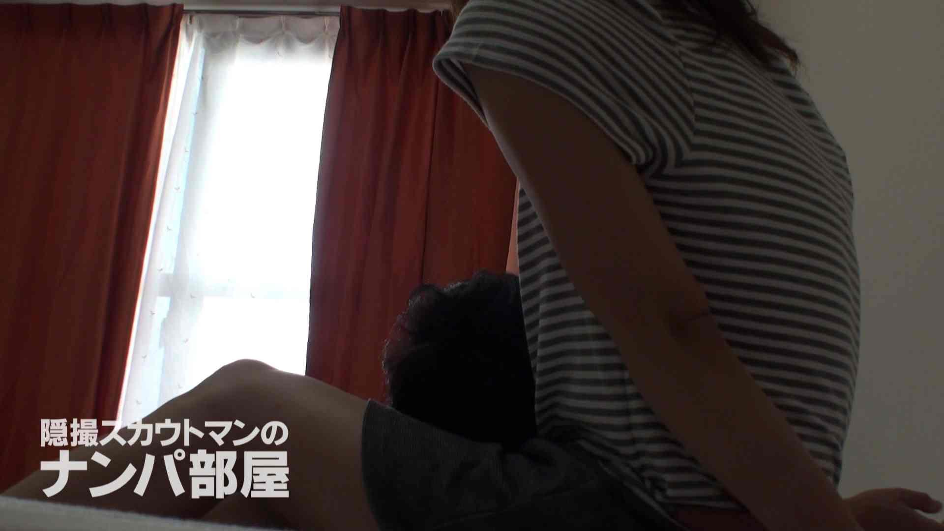 隠撮スカウトマンのナンパ部屋~風俗デビュー前のつまみ食い~ siivol.3 いやらしいOL エロ無料画像 55連発 32