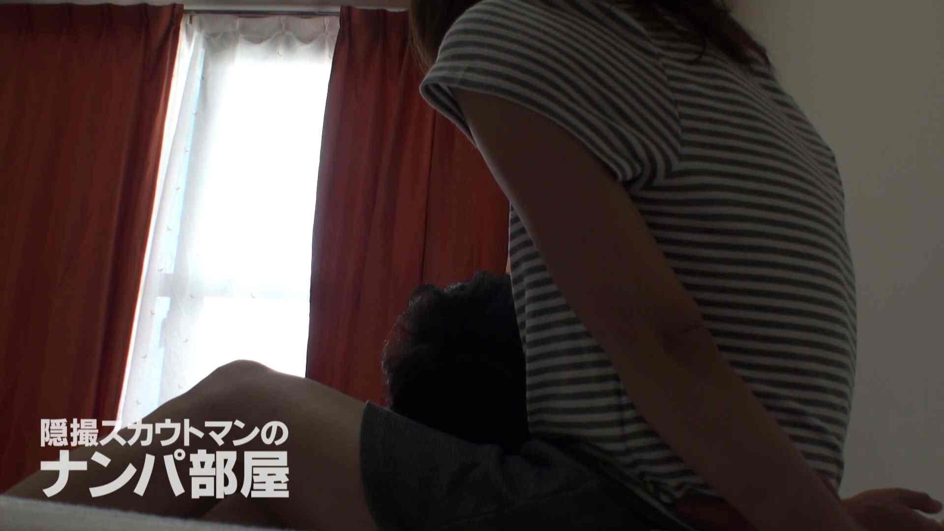 隠撮スカウトマンのナンパ部屋~風俗デビュー前のつまみ食い~ siivol.3 SEX SEX無修正画像 55連発 33