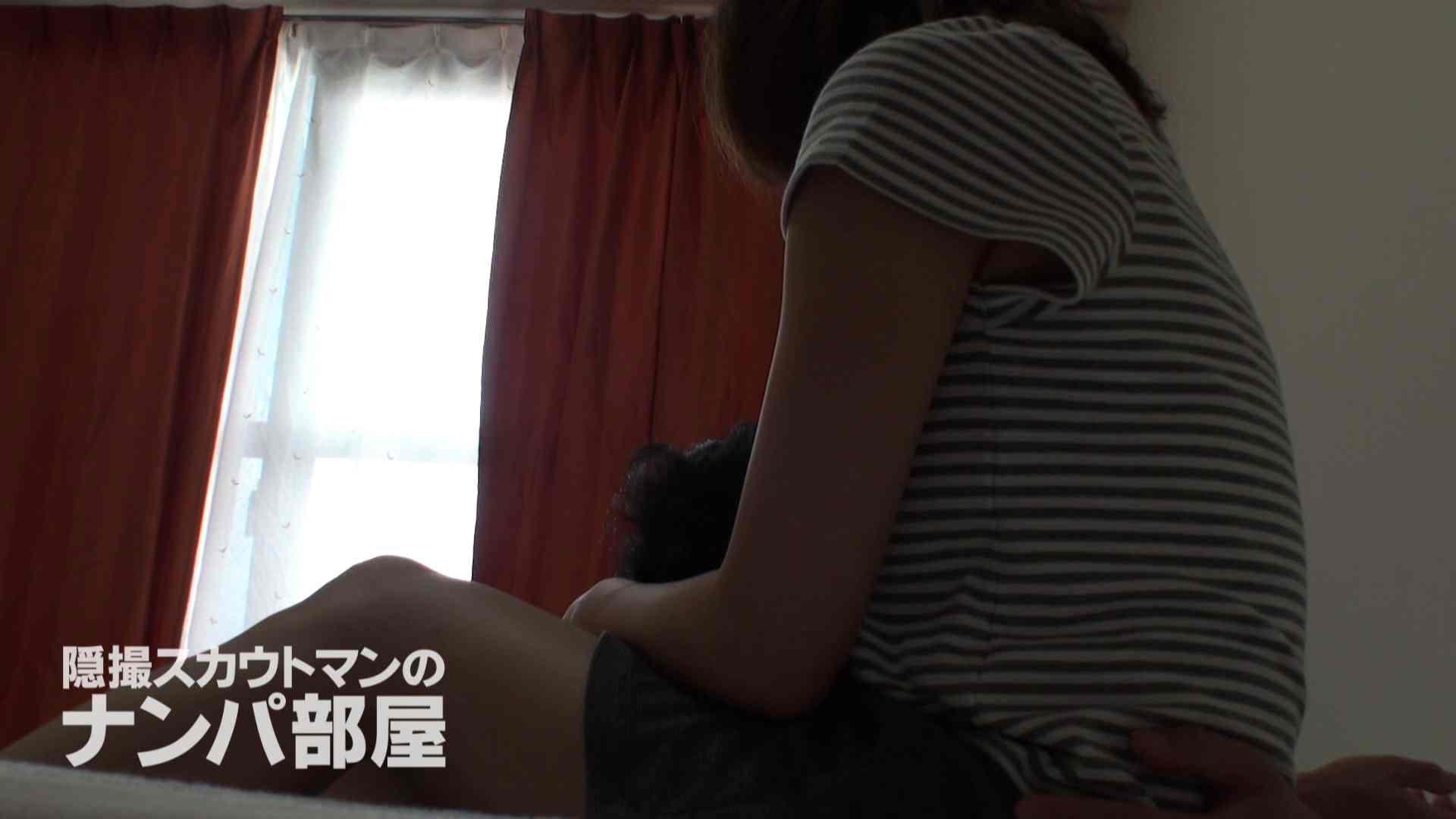 隠撮スカウトマンのナンパ部屋~風俗デビュー前のつまみ食い~ siivol.3 ナンパ 盗み撮り動画 55連発 35