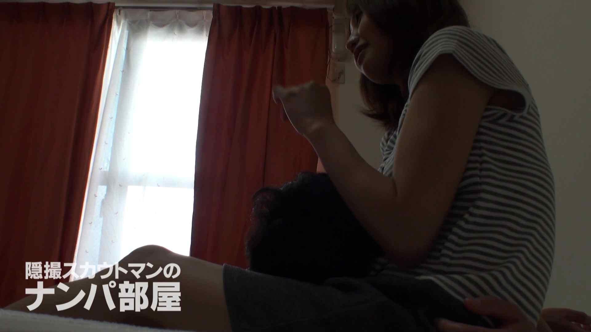 隠撮スカウトマンのナンパ部屋~風俗デビュー前のつまみ食い~ siivol.3 SEX SEX無修正画像 55連発 39