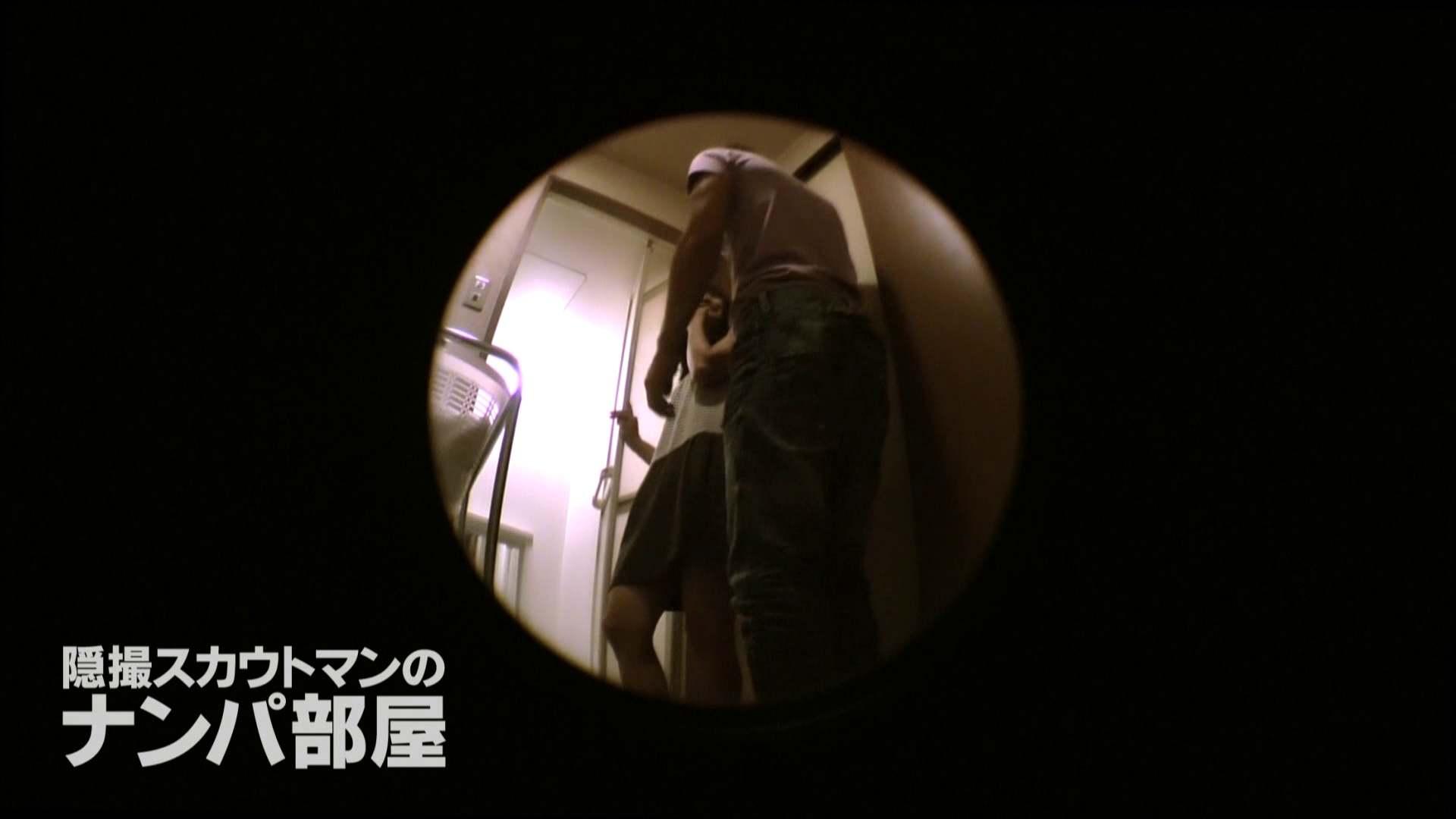 隠撮スカウトマンのナンパ部屋~風俗デビュー前のつまみ食い~ siivol.3 SEX SEX無修正画像 55連発 45