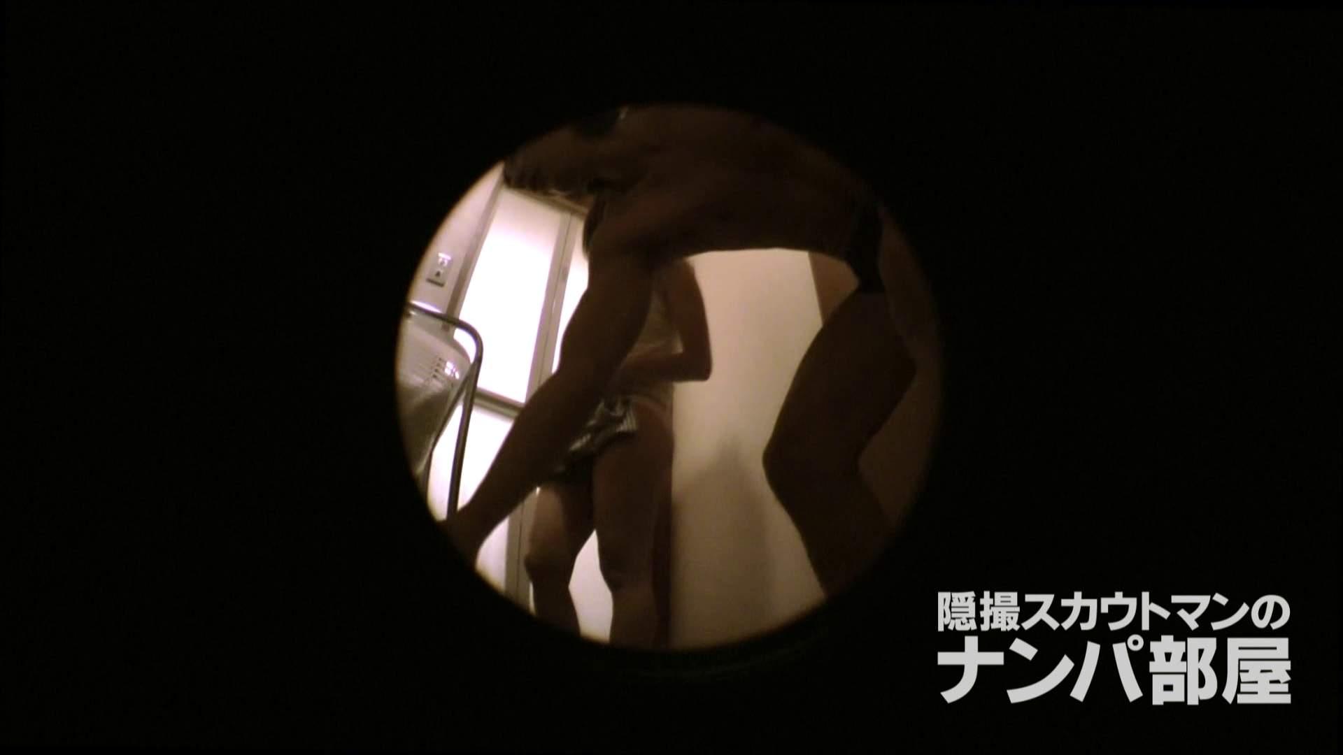 隠撮スカウトマンのナンパ部屋~風俗デビュー前のつまみ食い~ siivol.3 ナンパ 盗み撮り動画 55連発 47