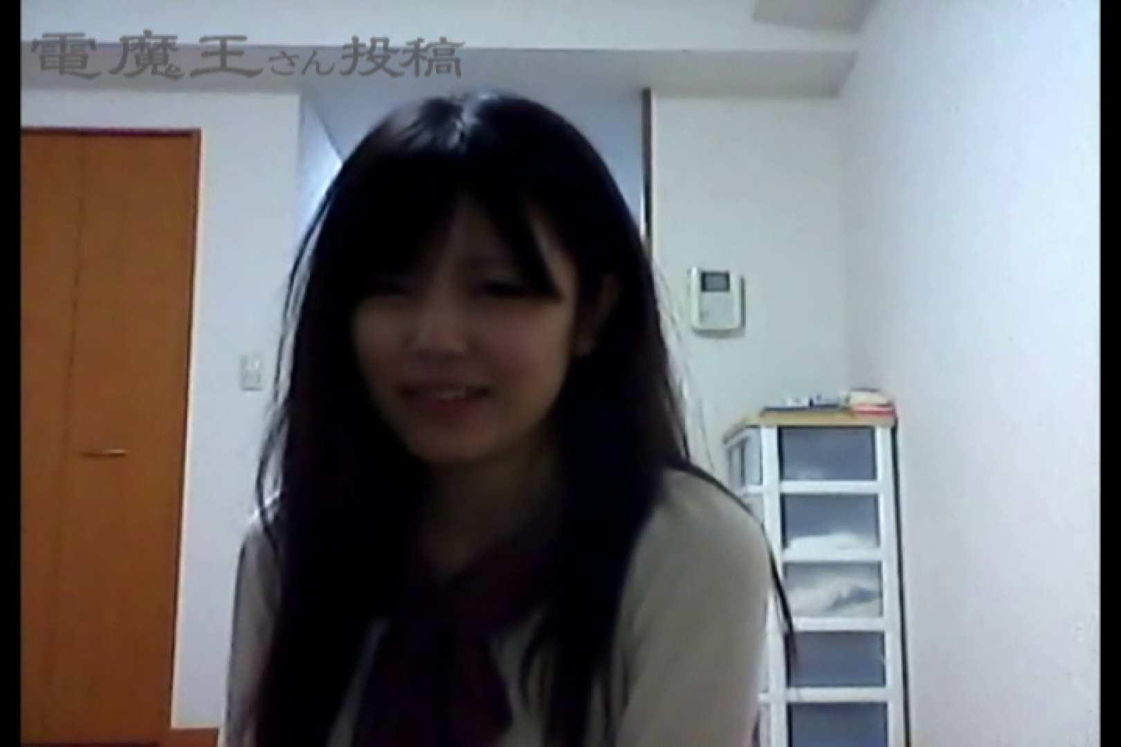 電魔王さんの「隠撮の部屋」キララ 電マ  74連発 15