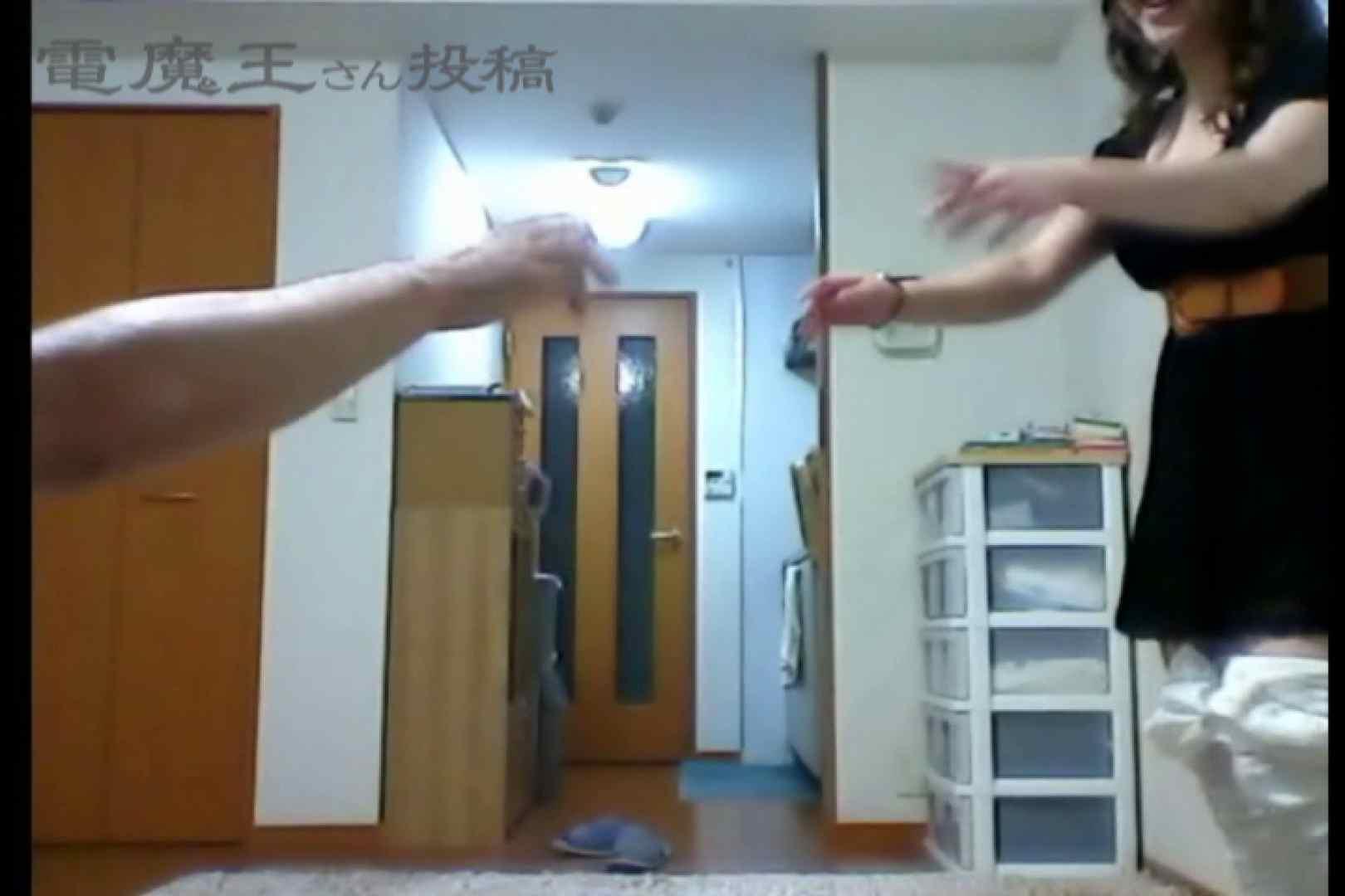 電魔王さんの「隠撮の部屋」アキラ ポチャ ヌード画像 84連発 23