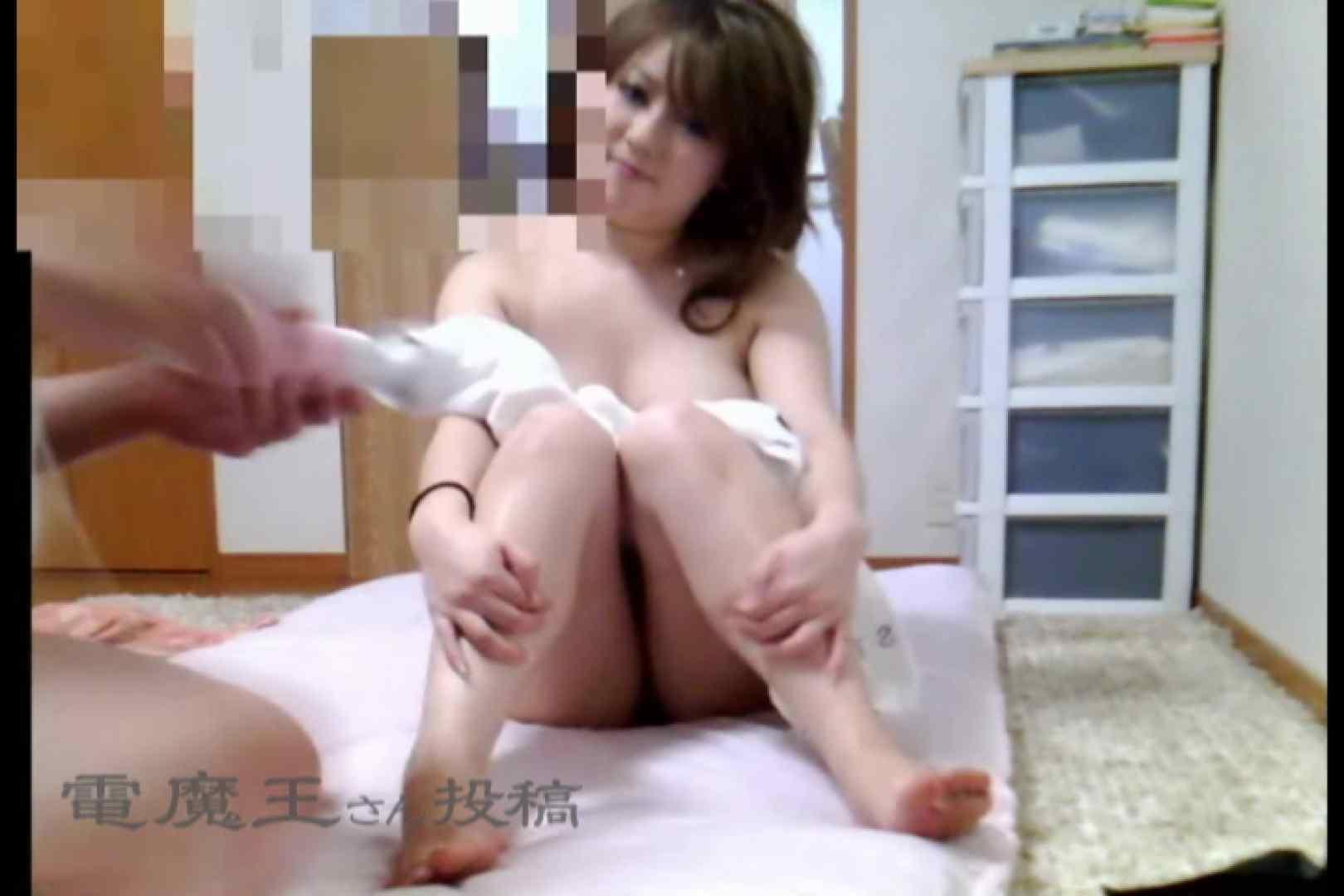 電魔王さんの「隠撮の部屋」アキラ ポチャ ヌード画像 84連発 83