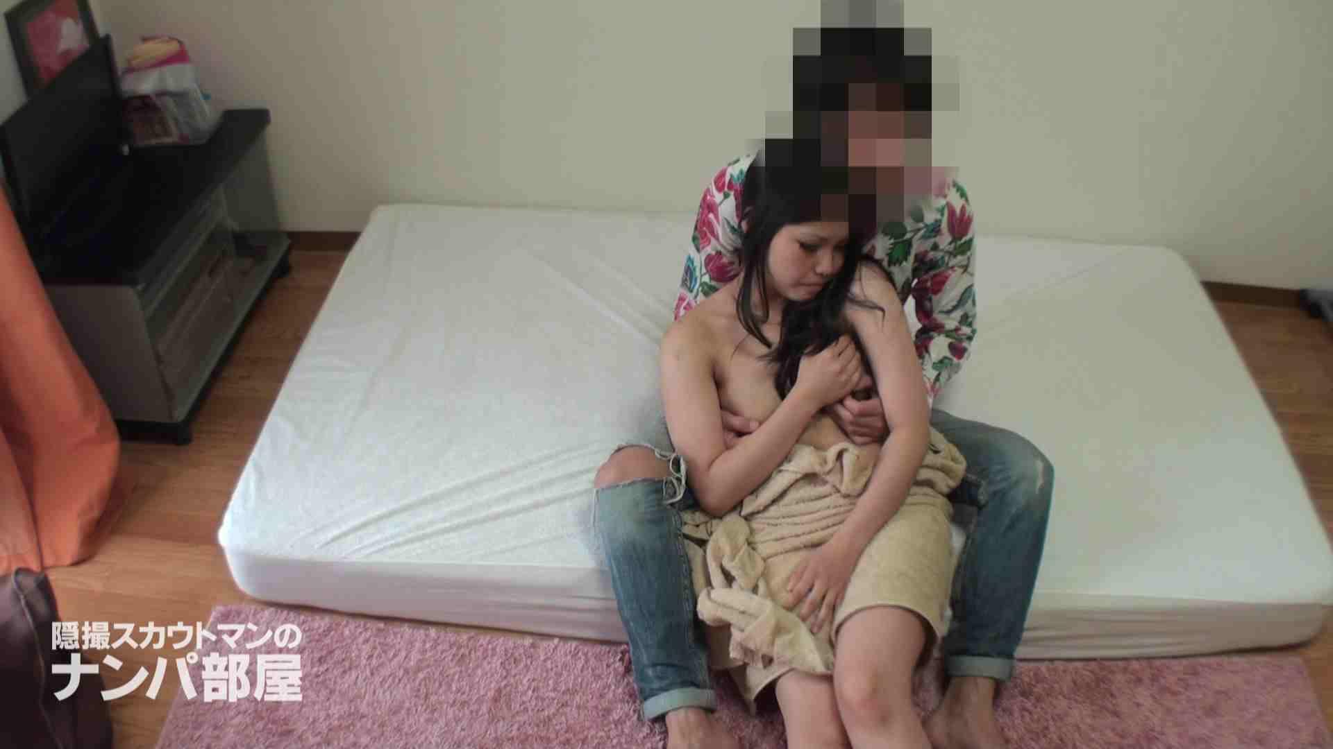隠撮スカウトマンのナンパ部屋~風俗デビュー前のつまみ食い~hanavol.2 0  30連発 24