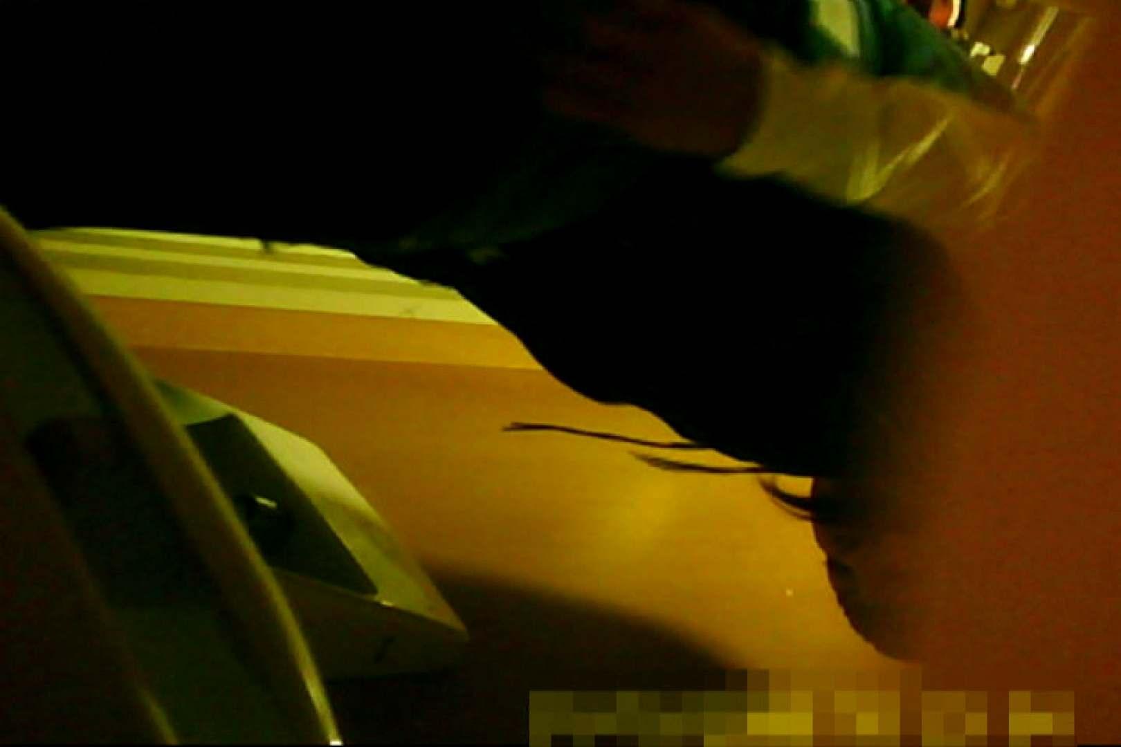 魅惑の化粧室~禁断のプライベート空間~21 お姉さん おまんこ動画流出 94連発 26