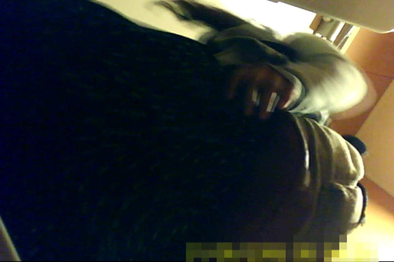 魅惑の化粧室~禁断のプライベート空間~21 お姉さん おまんこ動画流出 94連発 82