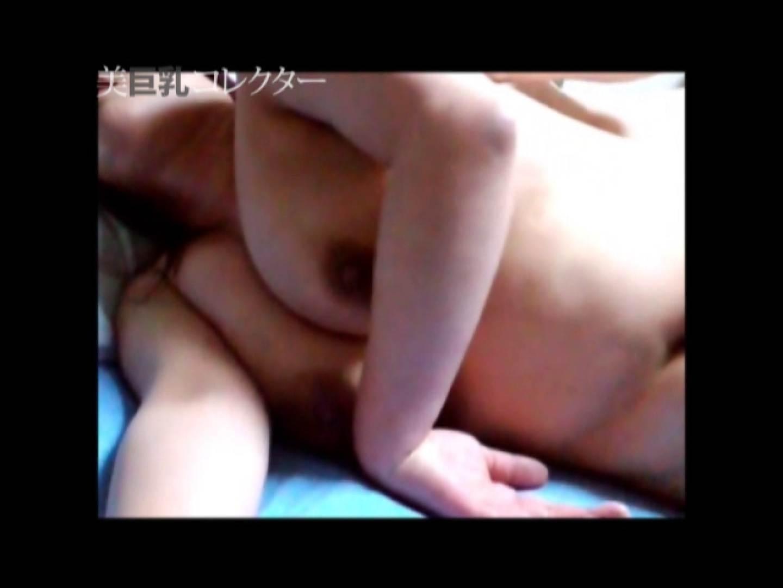 泥酔Iカップ爆乳美女 美女 戯れ無修正画像 49連発 13