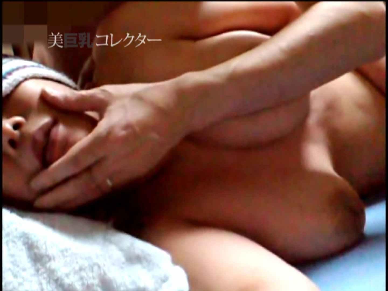 泥酔Iカップ爆乳美女 ギャル SEX無修正画像 49連発 42