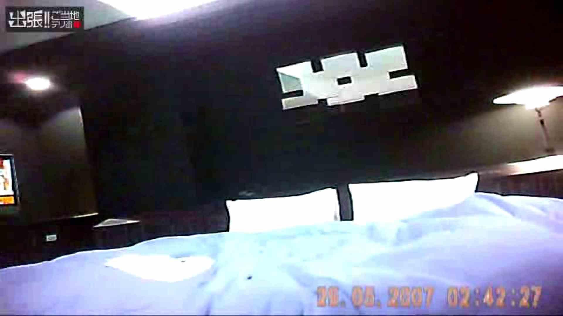 出張リーマンのデリ嬢隠し撮り第3弾vol.6 いやらしい女子大生 盗み撮り動画 65連発 19