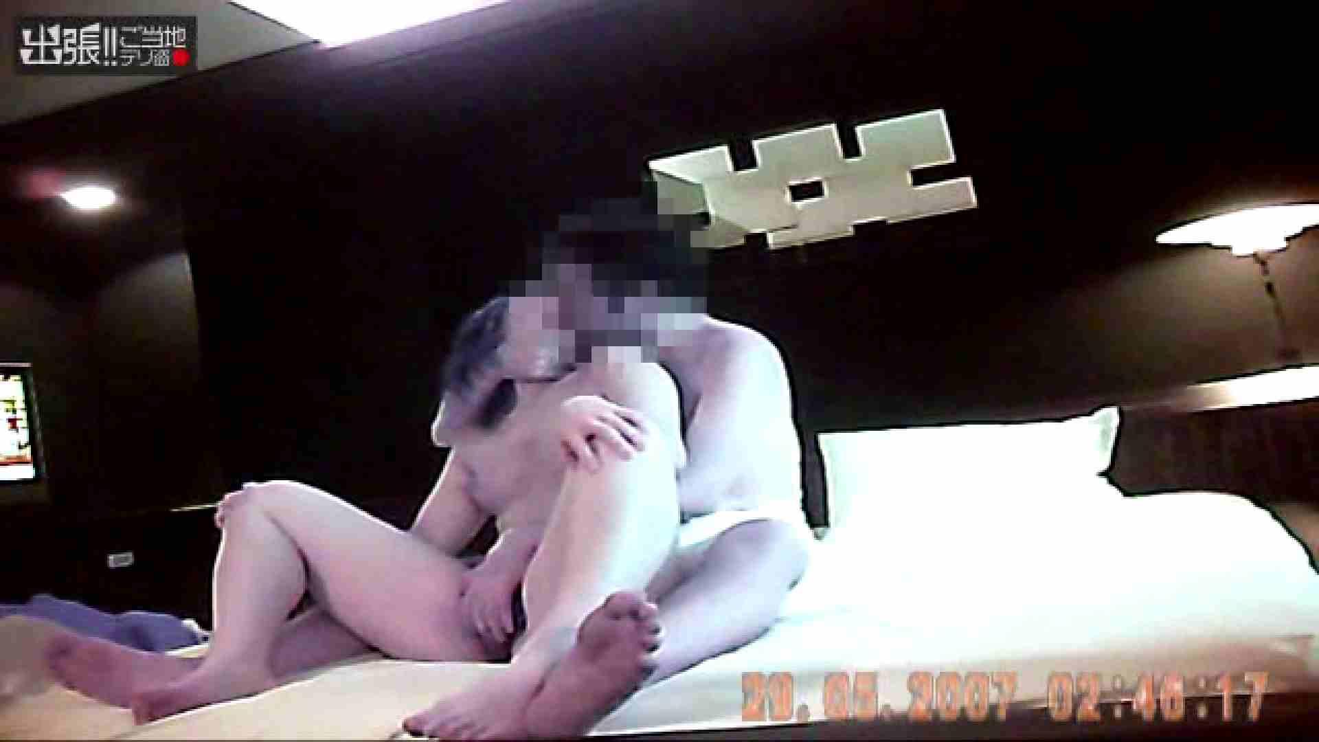 出張リーマンのデリ嬢隠し撮り第3弾vol.6 セックス おめこ無修正動画無料 65連発 32