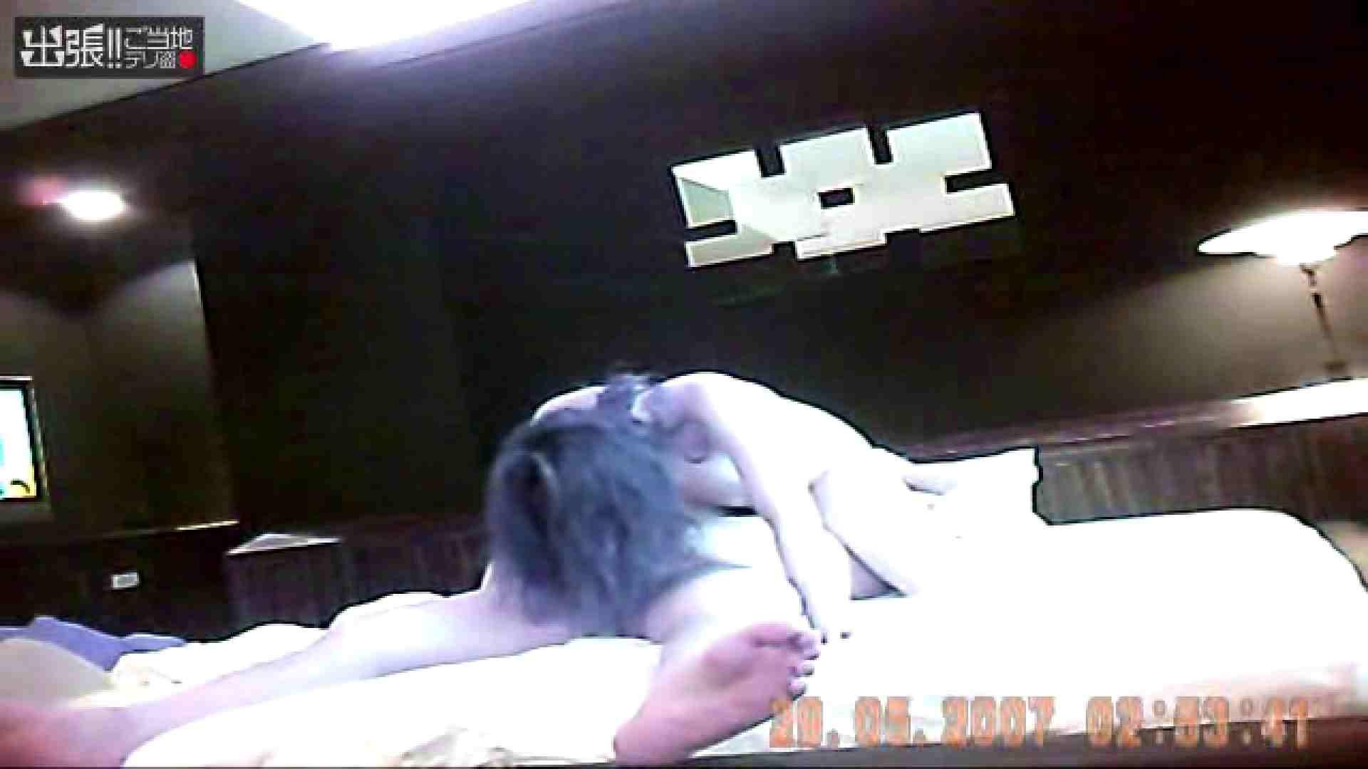 出張リーマンのデリ嬢隠し撮り第3弾vol.6 セックス おめこ無修正動画無料 65連発 53