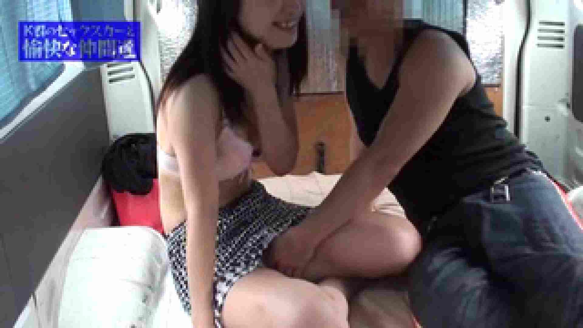 表に出さなかった未公開版 あずさちゃんの場合 いやらしいOL AV動画キャプチャ 60連発 10