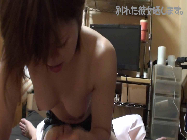 別れた彼女を晒します。動画編2 フェラ オマンコ無修正動画無料 79連発 38