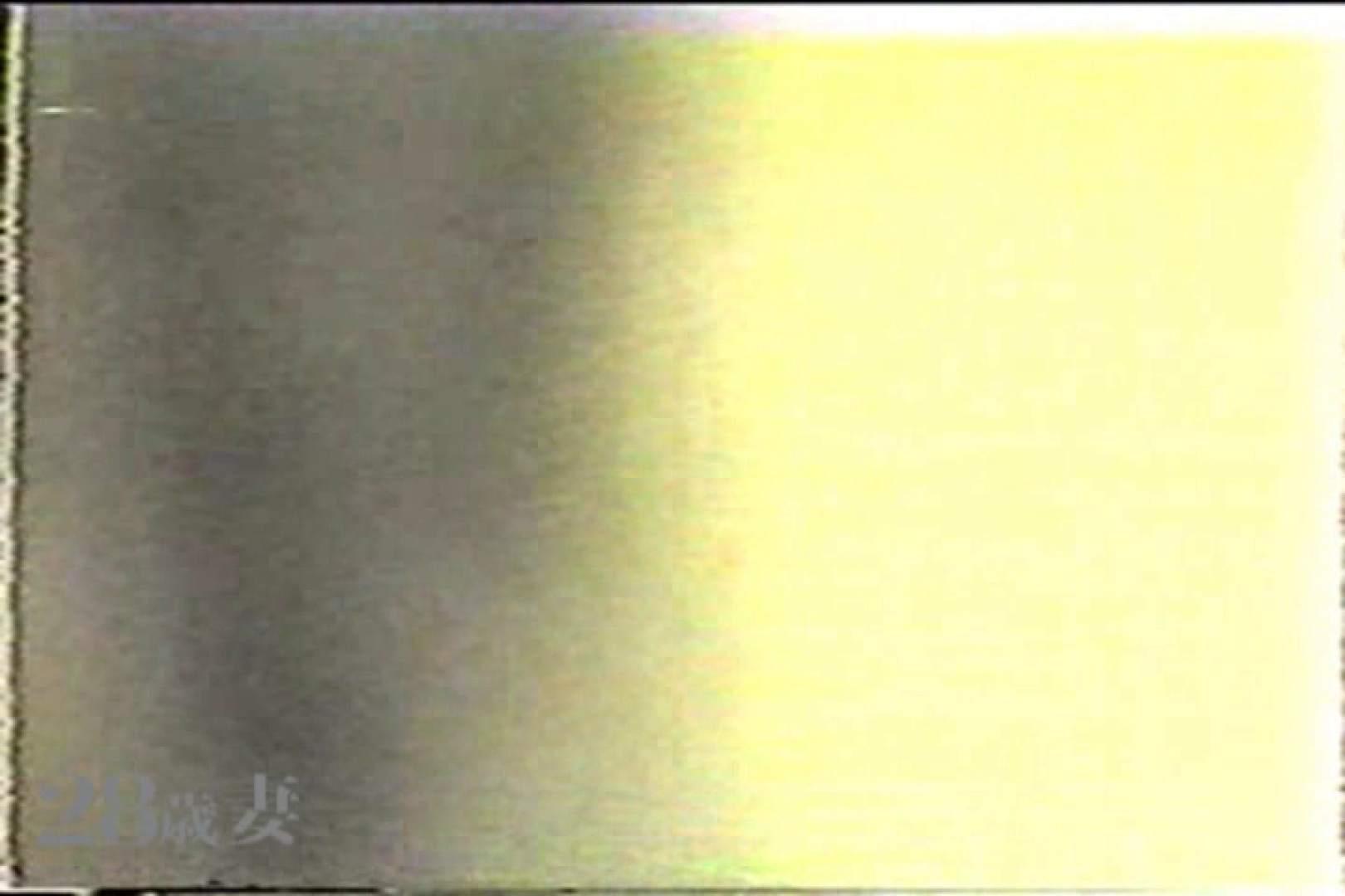 昏すい姦マニア作品 投稿物 のぞき動画キャプチャ 66連発 14