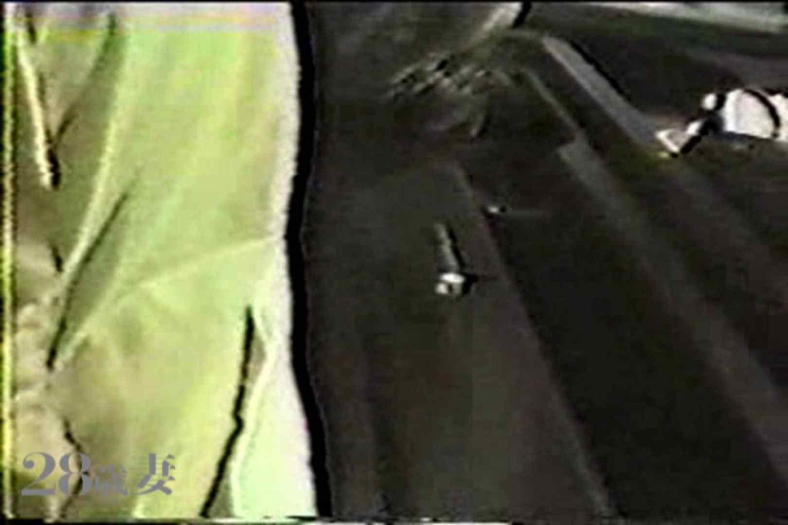 昏すい姦マニア作品 投稿物 のぞき動画キャプチャ 66連発 23
