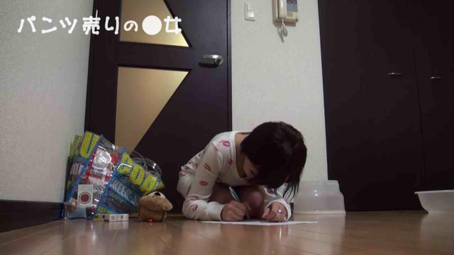 新説 パンツ売りの女の子nana パンツ   0  36連発 3