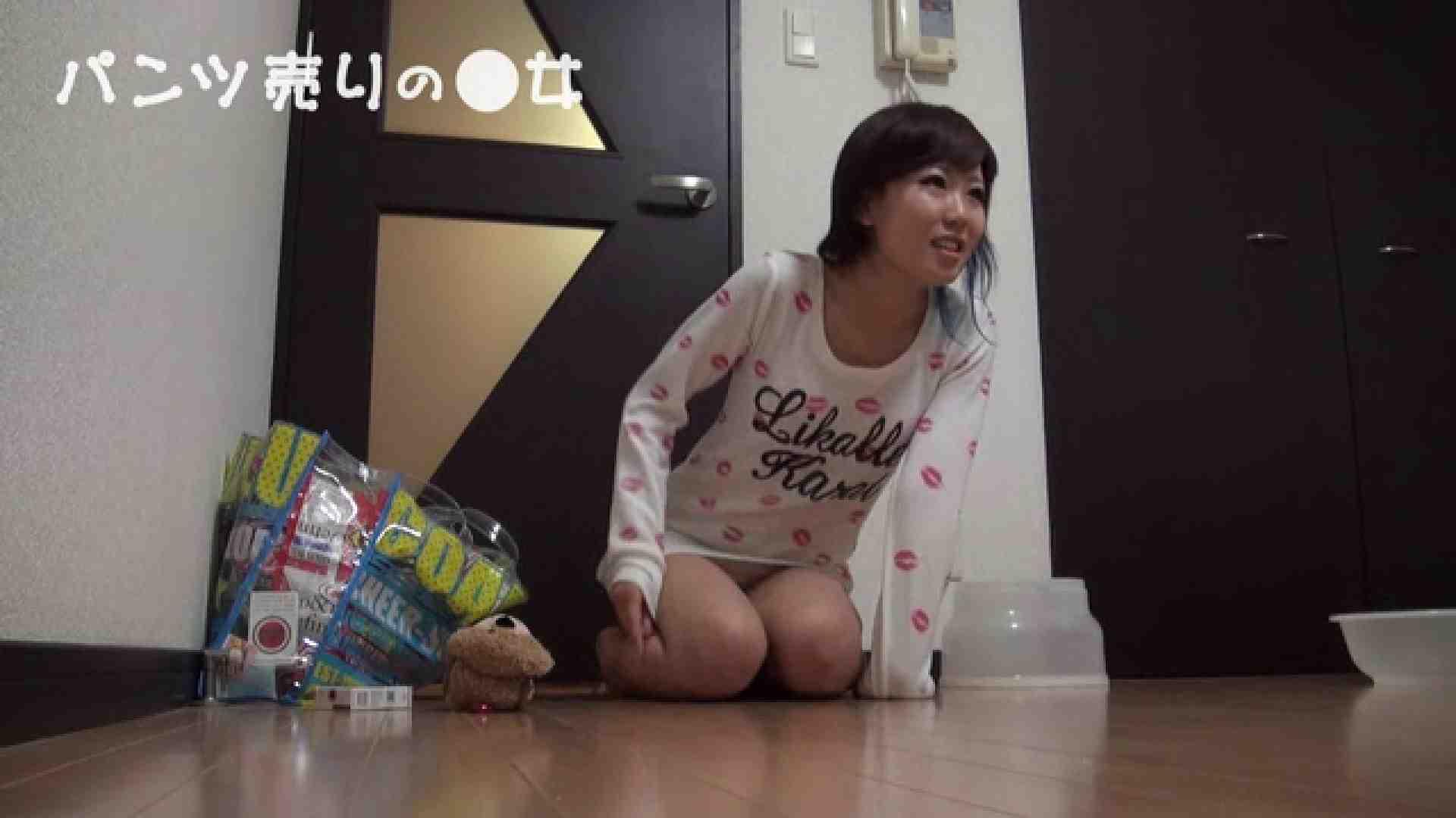 新説 パンツ売りの女の子nana パンツ  36連発 6