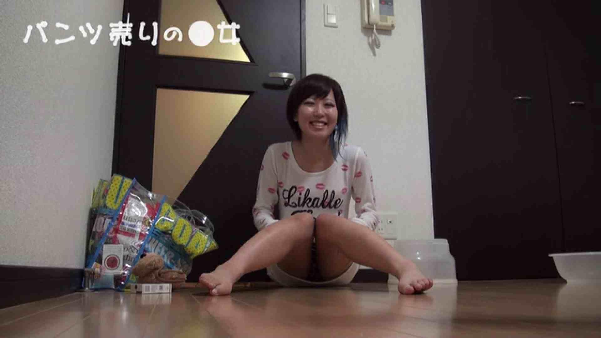 新説 パンツ売りの女の子nana パンツ   0  36連発 9