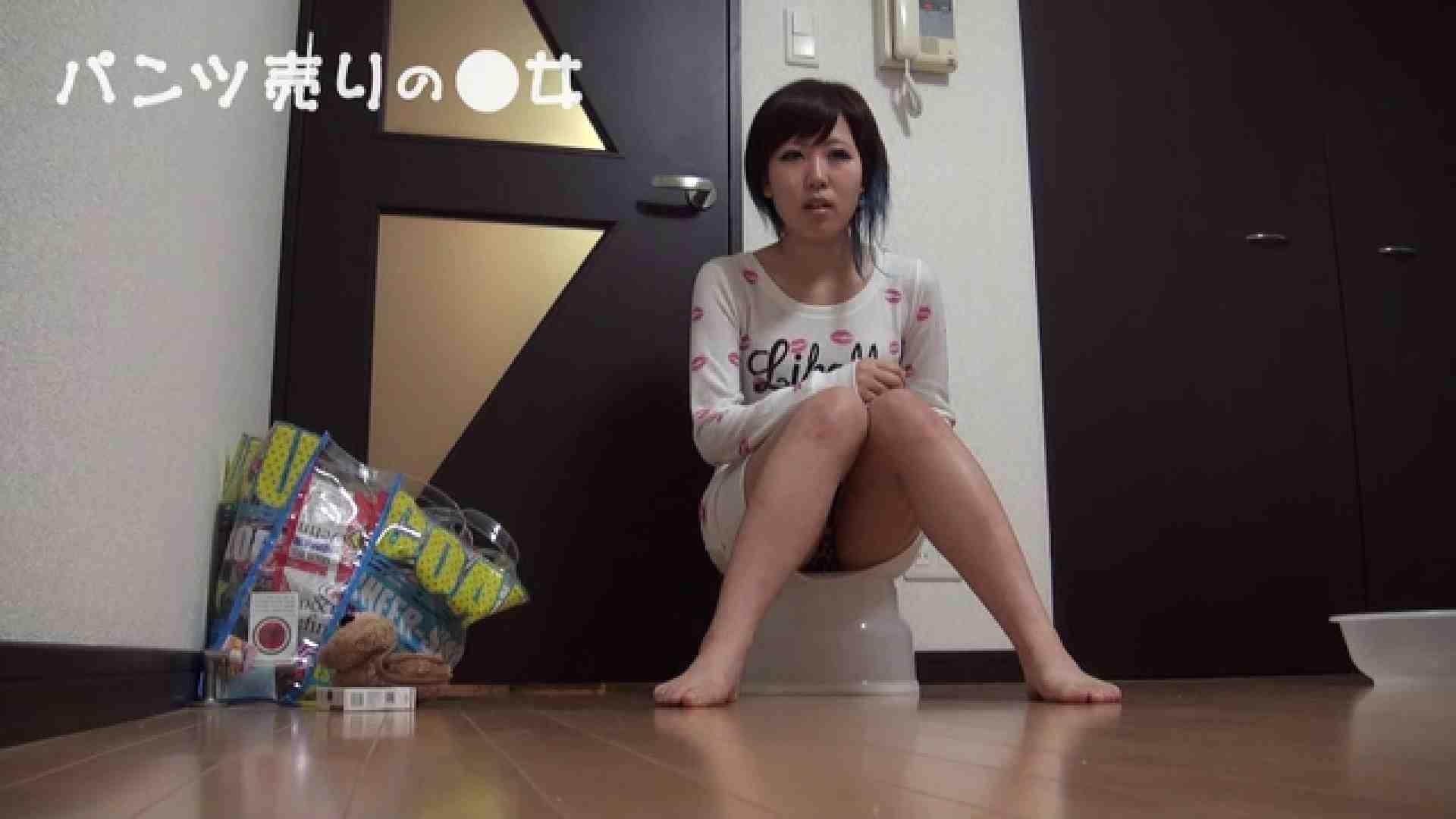 新説 パンツ売りの女の子nana パンツ   0  36連発 11