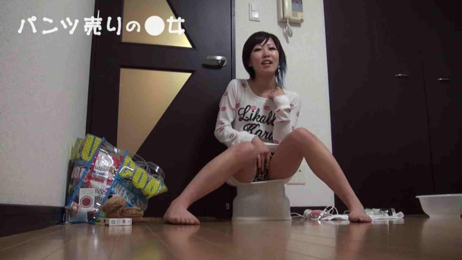 新説 パンツ売りの女の子nana パンツ  36連発 20