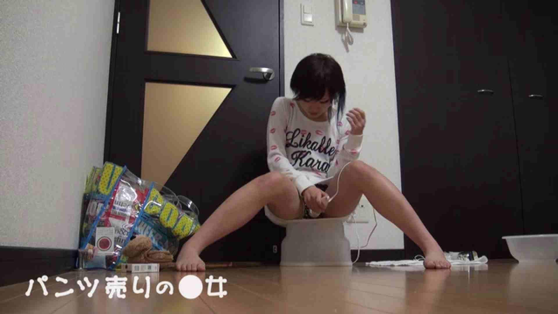 新説 パンツ売りの女の子nana パンツ  36連発 24