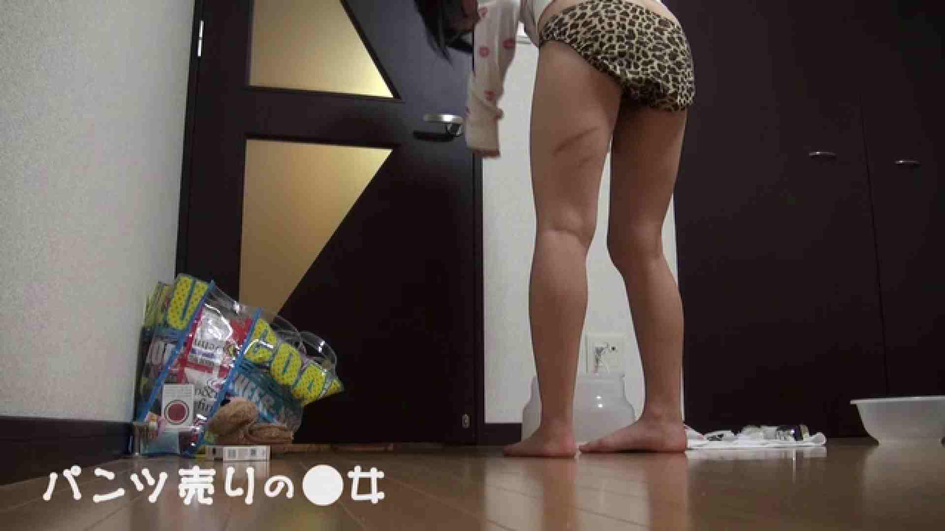 新説 パンツ売りの女の子nana パンツ  36連発 30