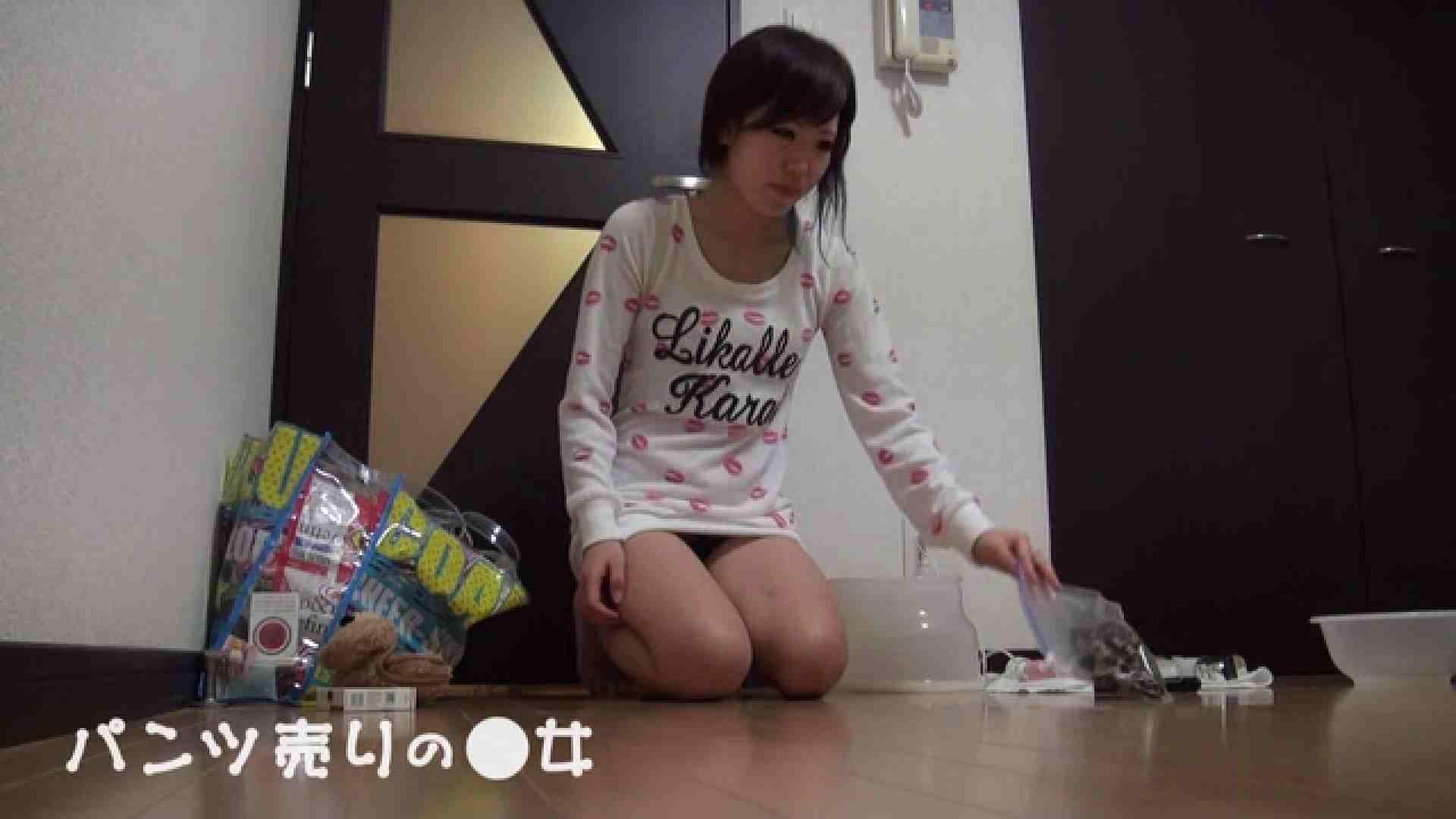 新説 パンツ売りの女の子nana パンツ  36連発 36