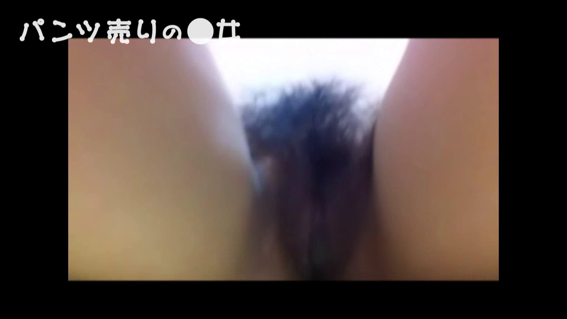 新説 パンツ売りの女の子nana05 SEX  37連発 5