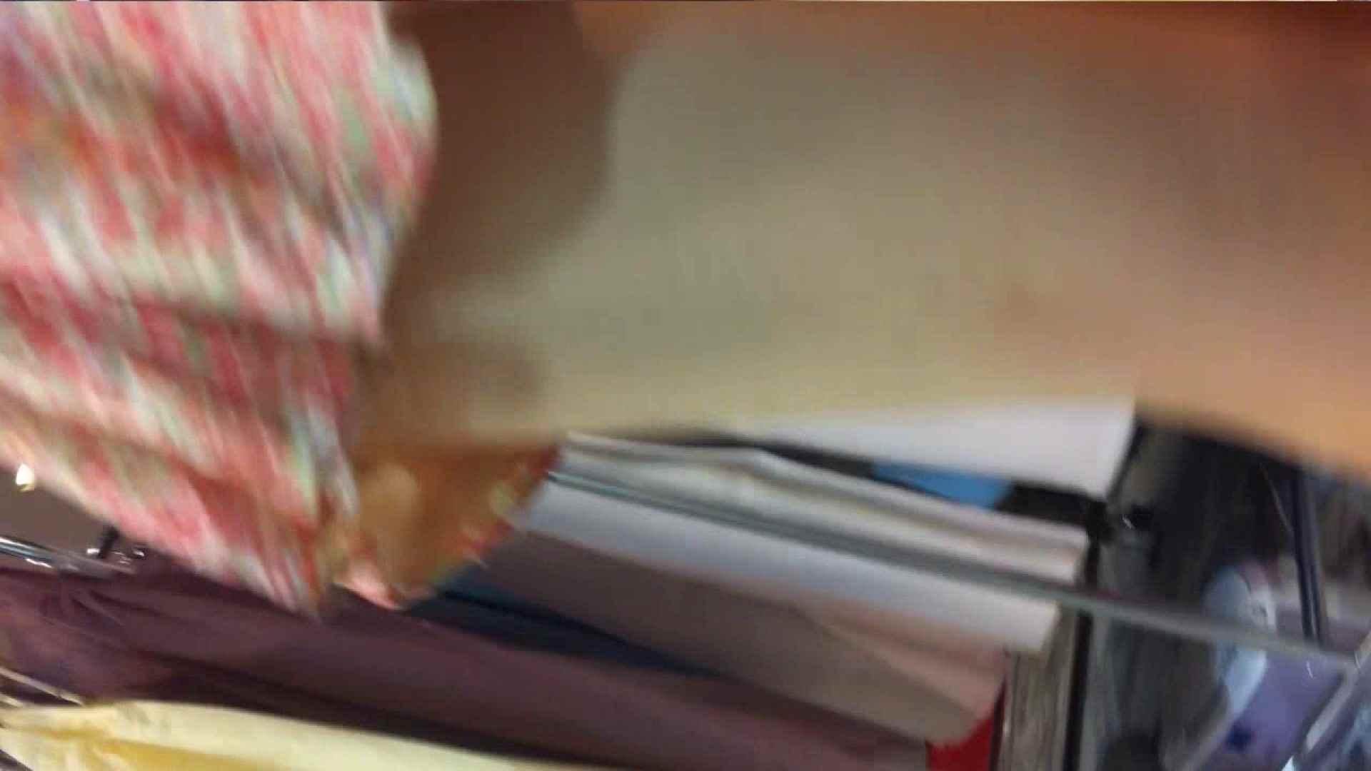 可愛いカリスマ店員限定‼胸チラ&パンチラ vol.13 チラ われめAV動画紹介 41連発 19