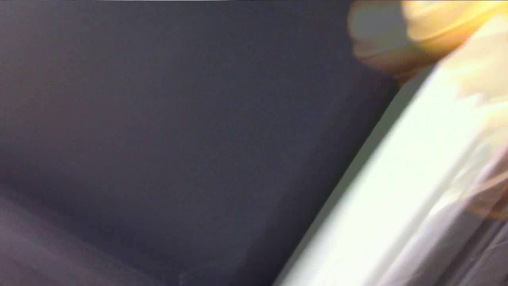 可愛いカリスマ店員限定‼胸チラ&パンチラ vol.16 いやらしいOL すけべAV動画紹介 56連発 18