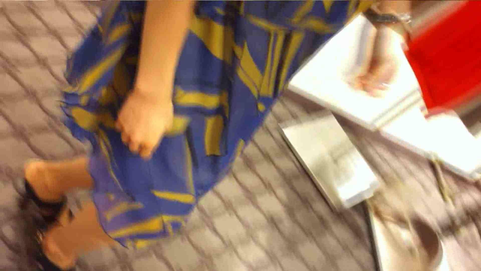 可愛いカリスマ店員限定‼胸チラ&パンチラ vol.17 いやらしいOL ヌード画像 89連発 50