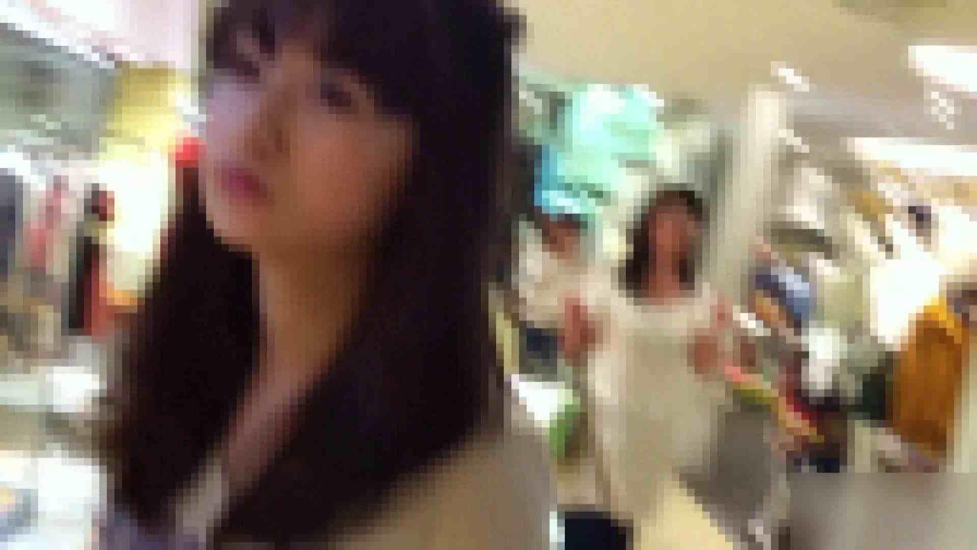 ガールズパンチラストリートビューVol.004 ギャル 戯れ無修正画像 36連発 27