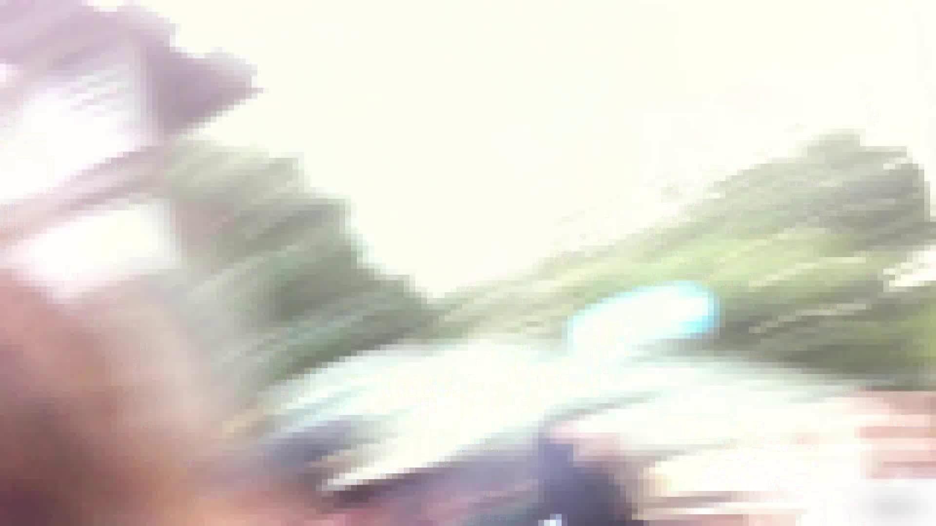 ガールズパンチラストリートビューVol.029 パンチラ エロ無料画像 79連発 71