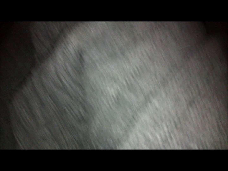 魔術師の お・も・て・な・し vol.49 現役JDは可愛いおパンツな件 イタズラ 性交動画流出 74連発 23