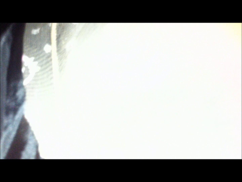 魔術師の お・も・て・な・し vol.49 現役JDは可愛いおパンツな件 イタズラ 性交動画流出 74連発 71
