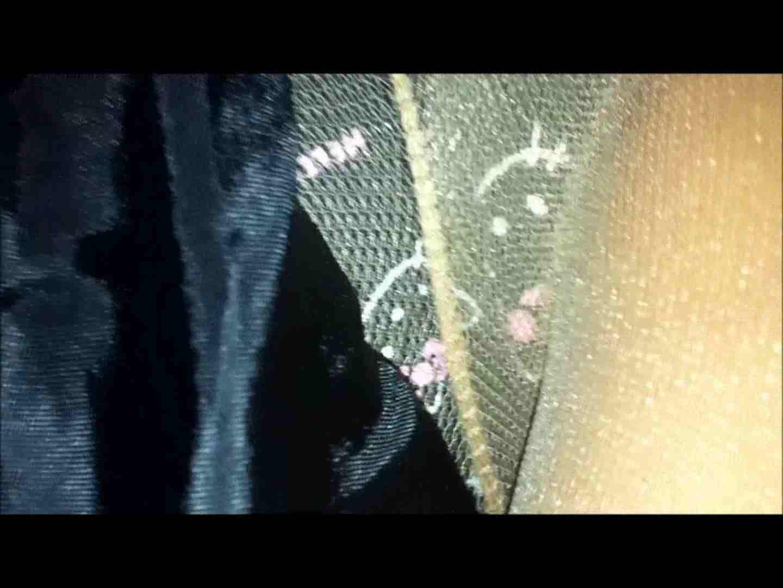 魔術師の お・も・て・な・し vol.49 現役JDは可愛いおパンツな件 いやらしいOL セックス画像 74連発 74
