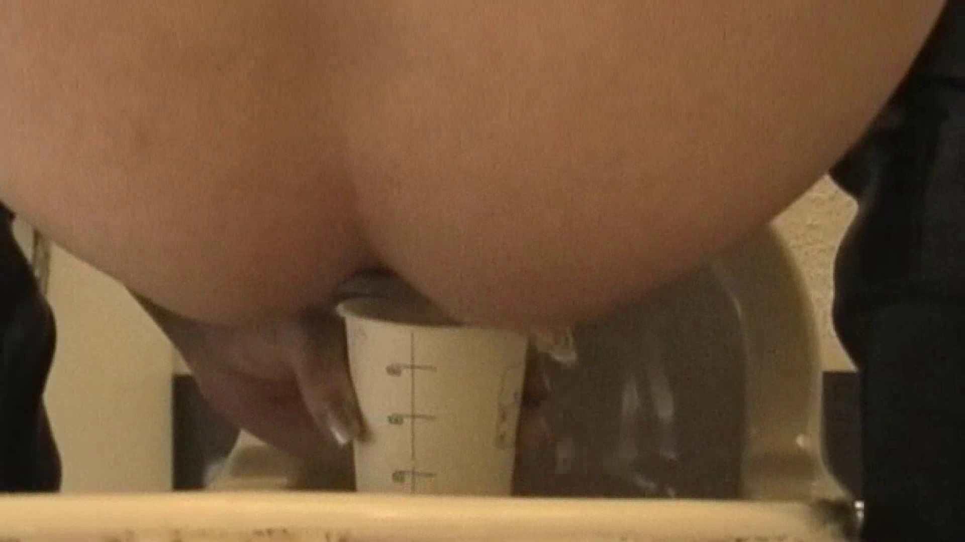 キレカワ女子大生の秘密の洗面所!Vol.006 学校 盗撮動画紹介 48連発 15