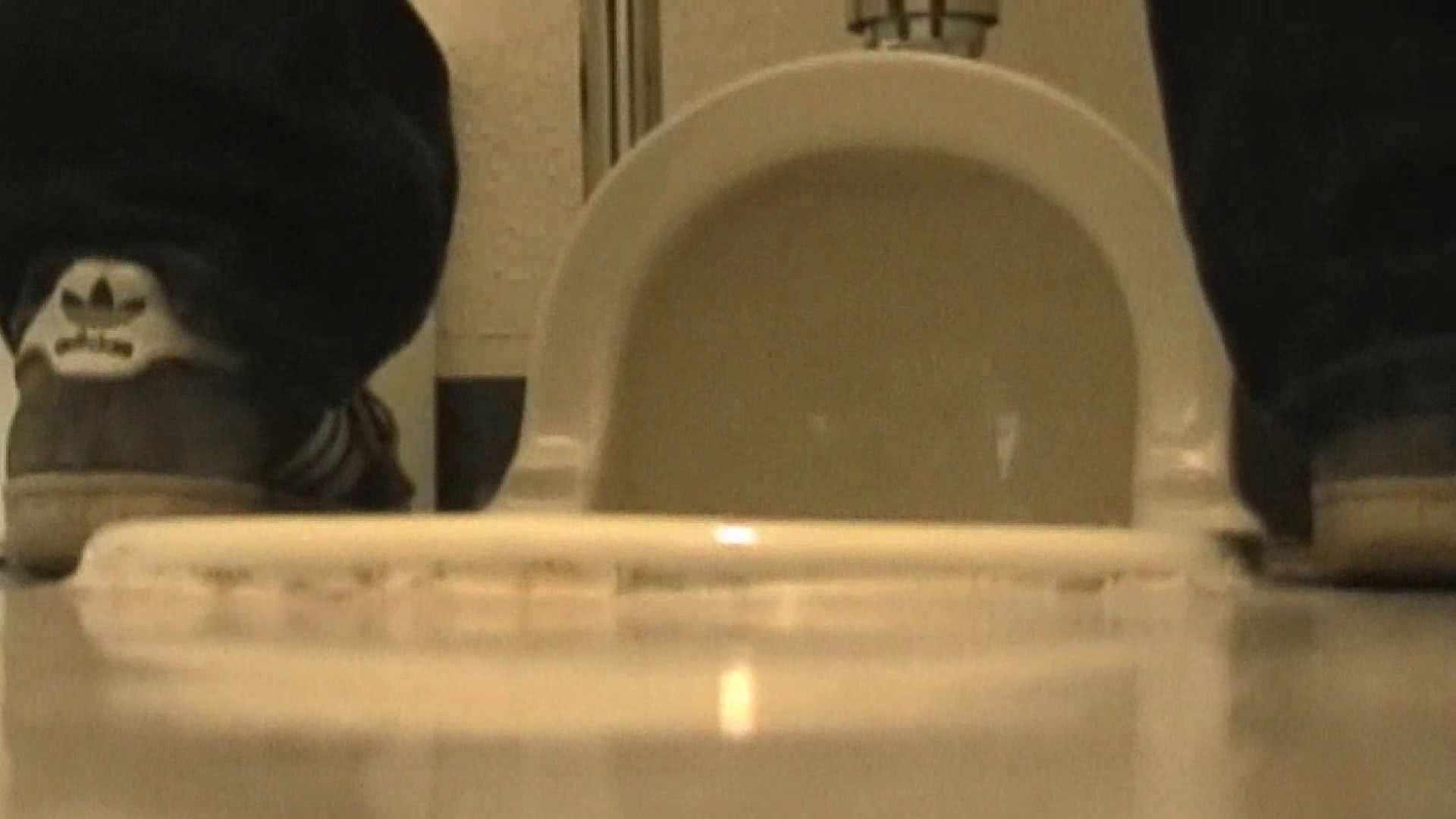 キレカワ女子大生の秘密の洗面所!Vol.006 潜入 えろ無修正画像 48連発 29